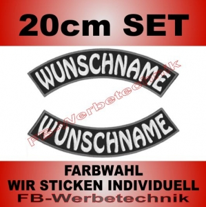 Aufnäher Bögen 2er SET 20cm Patches S03