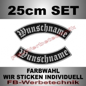 Aufnäher Bögen 2er SET 25cm Patches S02