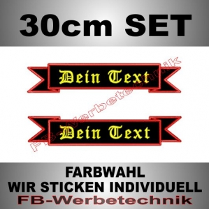 Grosse Schleifen 2er SET 30cm Patches S02 Gerade