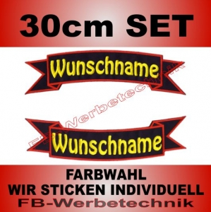 Wunschtext Flaggen SET 30 cm Patches S03