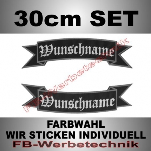 Wunschtext Flaggen SET 30 cm Patches S02