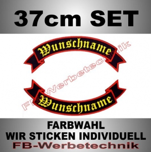 Wunschtext Flaggen SET 37 cm Patches S02
