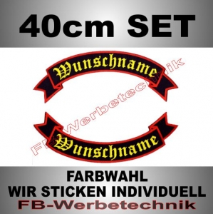Wunschtext Flaggen SET 40 cm Patches S02