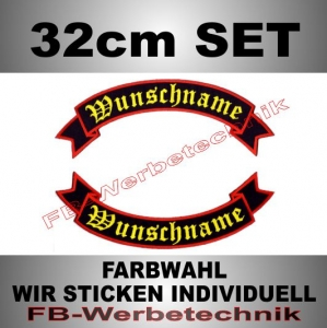 Wunschtext Flaggen SET 32 cm Patches S02