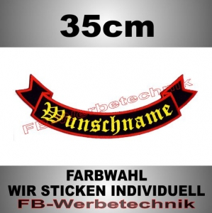 Bottom Rocker 35 cm Flagge Patch S02