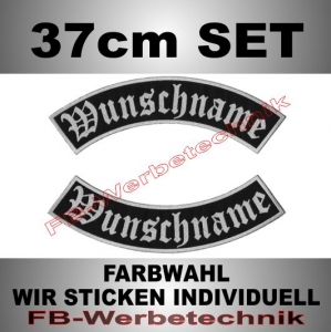 Wunschtext Bögen SET 37 cm Patches S02