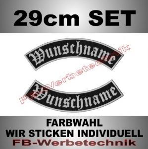 Wunschtext Bögen SET 29 cm Patches S02