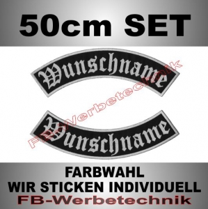 Wunschtext Bögen SET 50 cm Patches S02