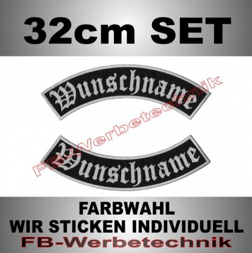 Wunschtext Bögen SET 32 cm Patches S02